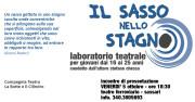 LABORATORIO TEATRALE PER GIOVANI 16-25 anni - Teatro Ferroviario VENERDI' 5 ottobre ore 18:30